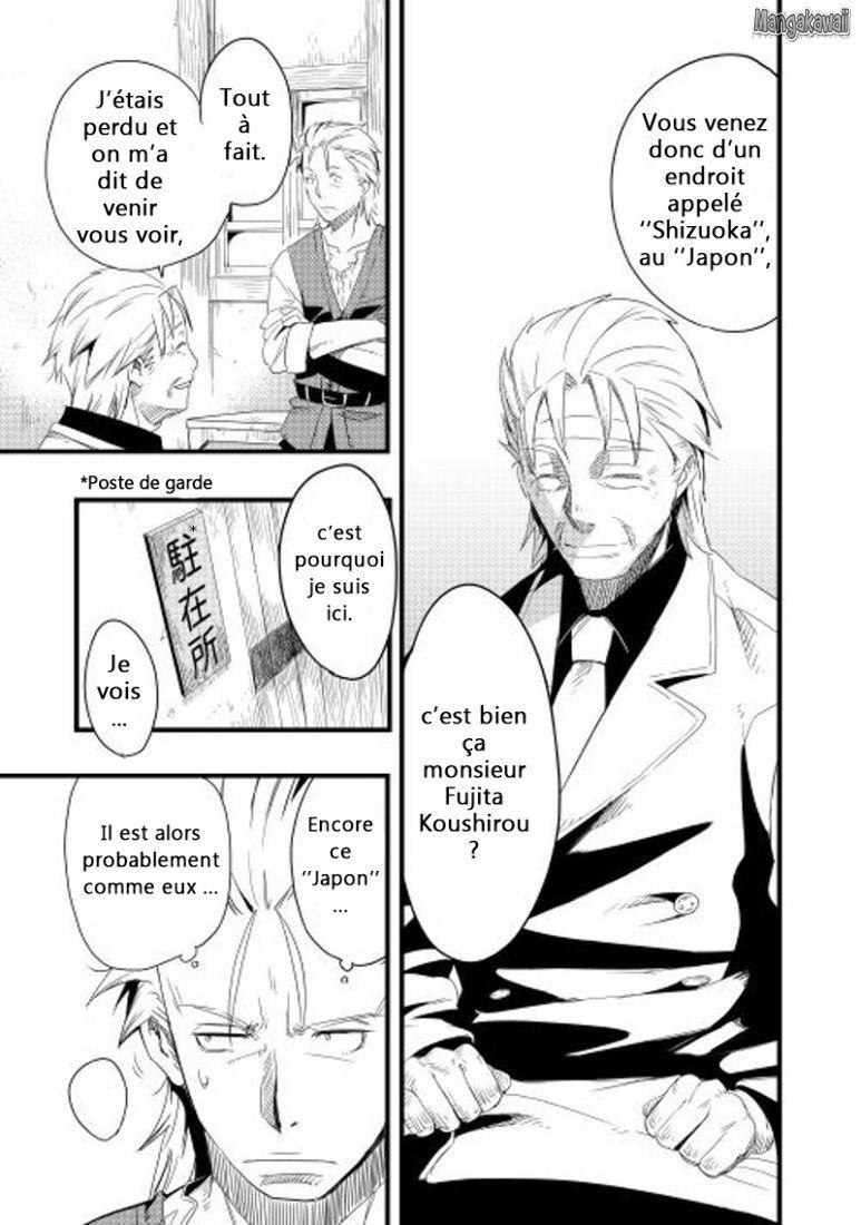 https://nine.mangadogs.com/fr_manga/pic1/13/2125/75675/ChihouKishiHansNoJunan2VF_0_41.jpg Page 1
