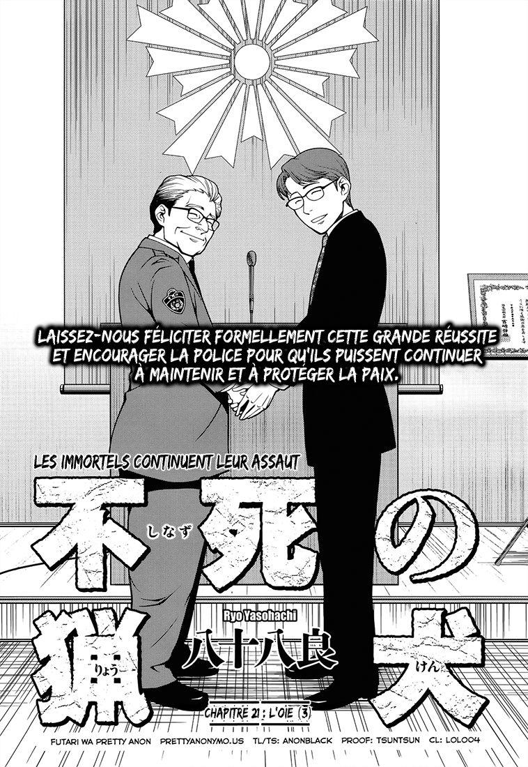 https://nine.mangadogs.com/fr_manga/pic1/13/461/27292/ImmortalHounds21VF_0_631.jpg Page 1