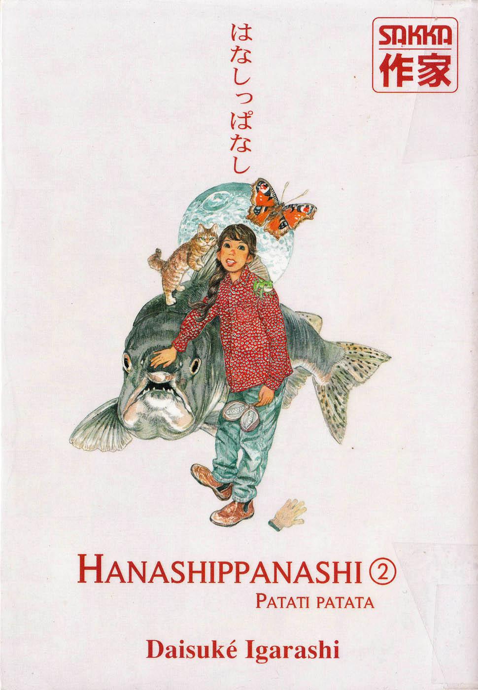 https://nine.mangadogs.com/fr_manga/pic1/14/2446/79476/HanashippanashiVolume2VF_0_879.jpg Page 1