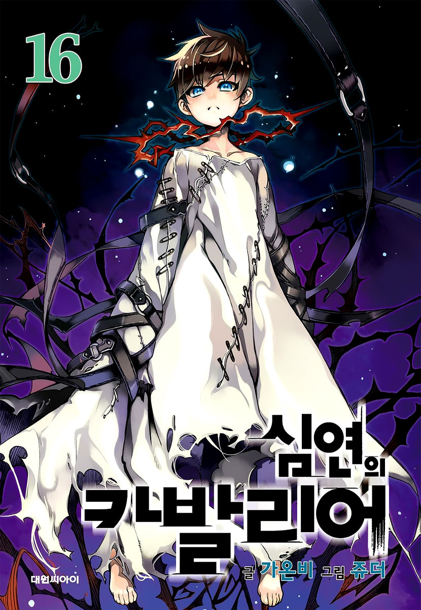 https://nine.mangadogs.com/fr_manga/pic1/14/334/21612/CavalierOfTheAbyss93VF_0_151.jpg Page 1