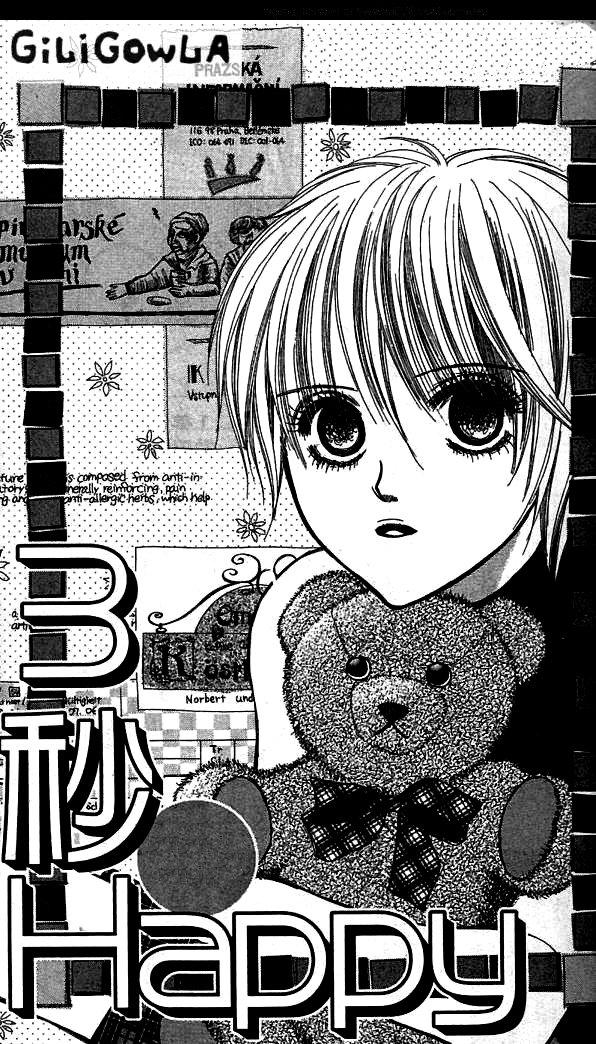 https://nine.mangadogs.com/fr_manga/pic1/15/1871/71937/AM800KimiGaSuki2VF_0_923.jpg Page 1