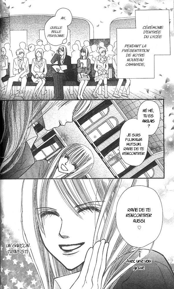 https://nine.mangadogs.com/fr_manga/pic1/15/1871/71939/AM800KimiGaSuki4VF_0_733.jpg Page 1