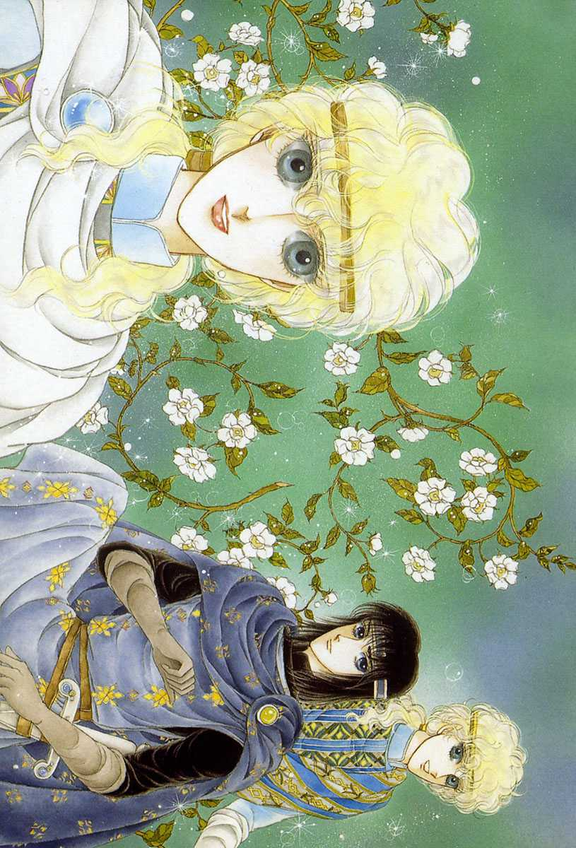 https://nine.mangadogs.com/fr_manga/pic1/15/719/35435/LesChevaliersD039Alfheim1V_0_276.jpg Page 1