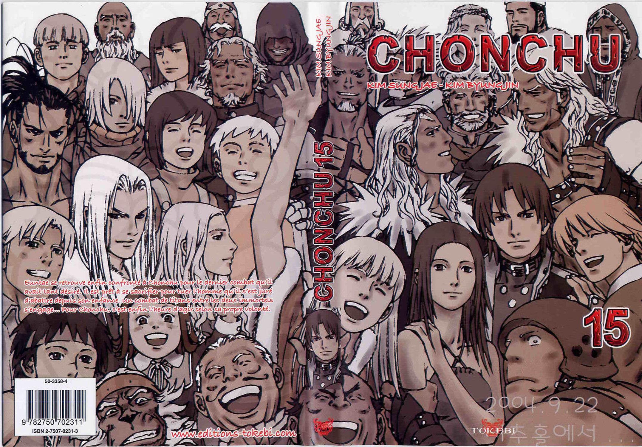 https://nine.mangadogs.com/fr_manga/pic1/16/2192/76686/ChonChuVolume15VF_0_521.jpg Page 1