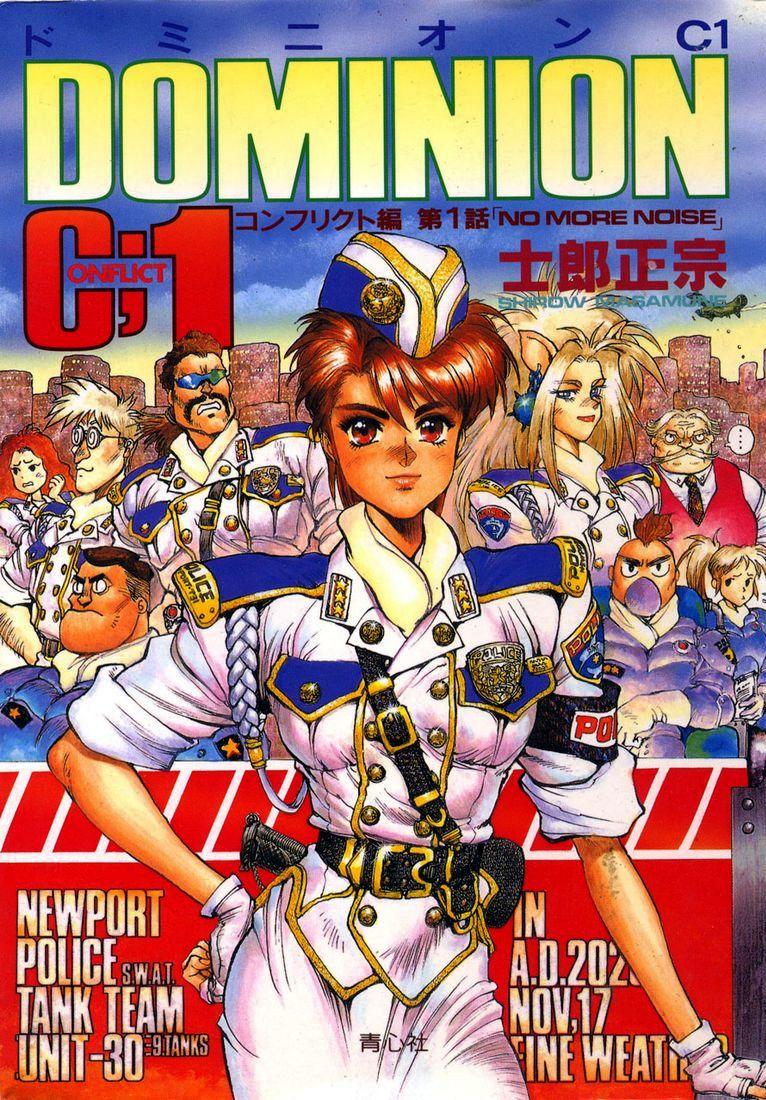 https://nine.mangadogs.com/fr_manga/pic1/17/1425/58254/DominionVolume1VF_0_495.jpg Page 1