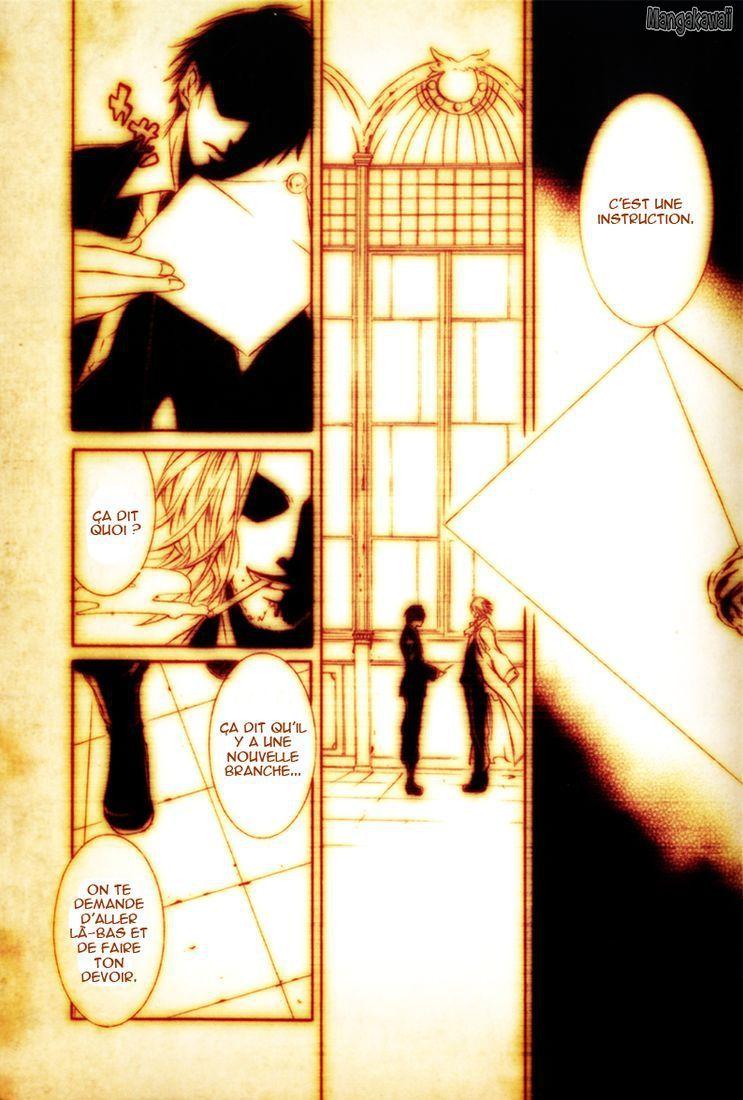 https://nine.mangadogs.com/fr_manga/pic1/17/2129/75713/DeathEdge1VF_1_62.jpg Page 2