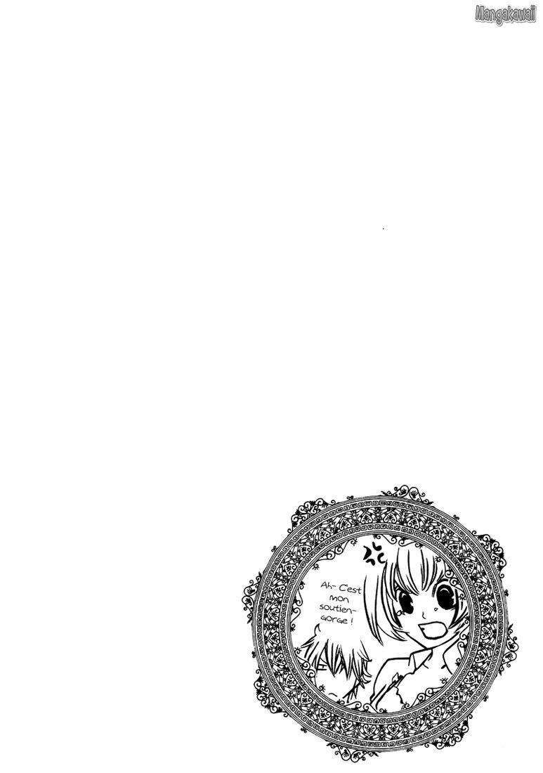 https://nine.mangadogs.com/fr_manga/pic1/17/2129/75714/DeathEdge2VF_0_689.jpg Page 1