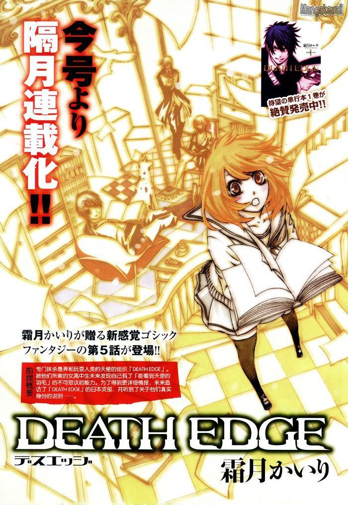 https://nine.mangadogs.com/fr_manga/pic1/17/2129/75717/DeathEdge5VF_0_582.jpg Page 1