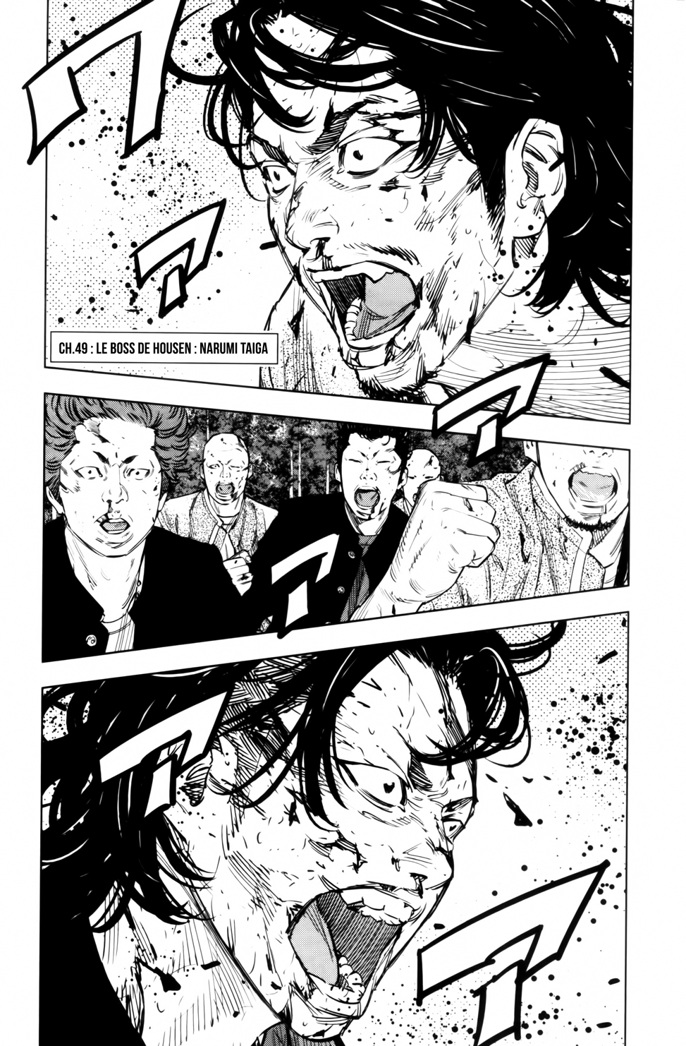 Crows Zero II 49 VF: Le boss de housen