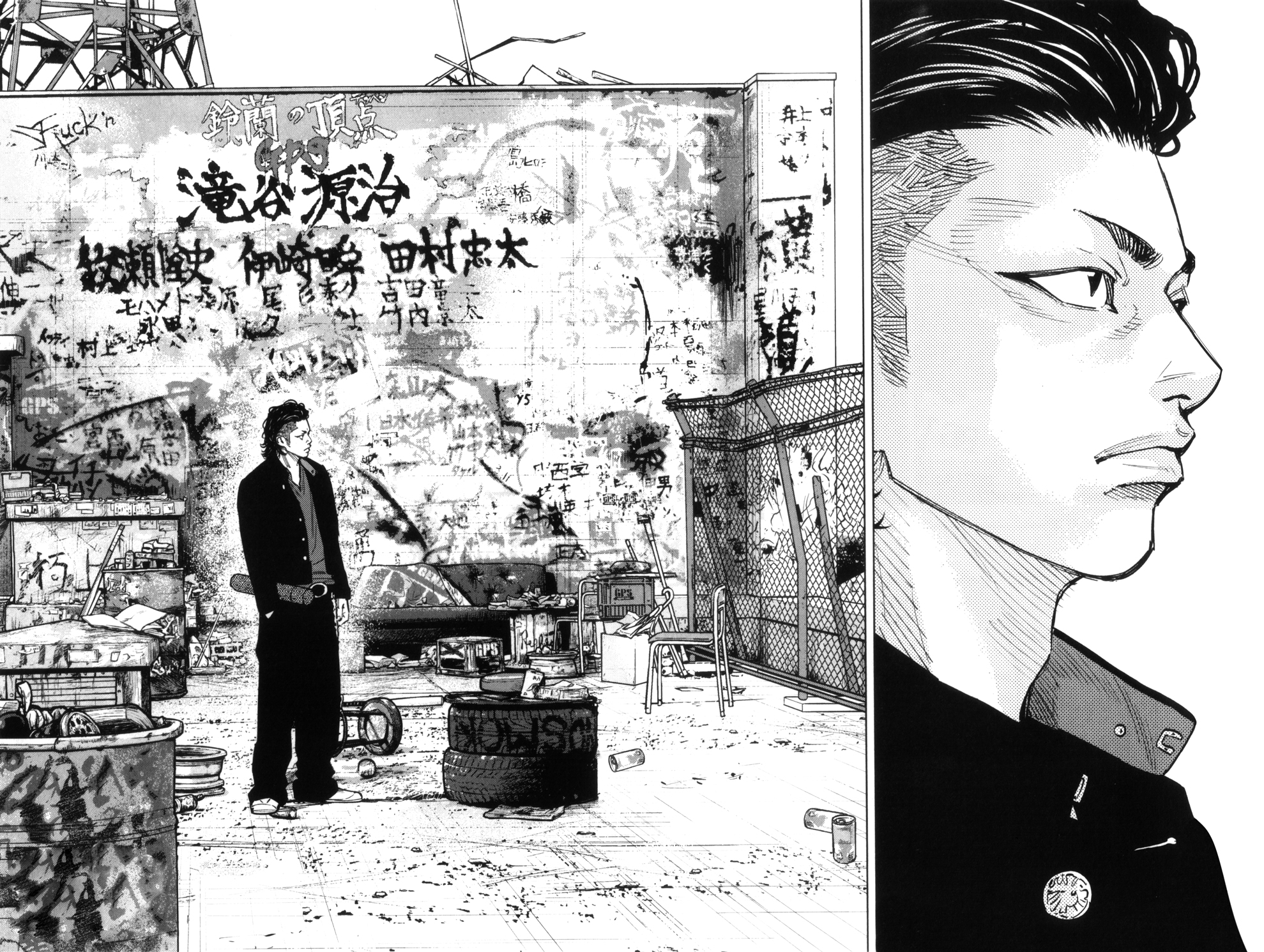 Crows Zero II 52 VF