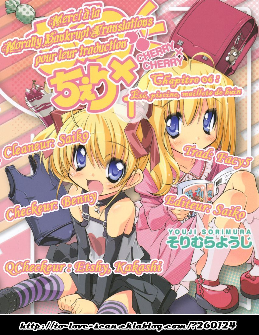 https://nine.mangadogs.com/fr_manga/pic1/17/337/21640/CherryXCherry6VF_0_225.jpg Page 1