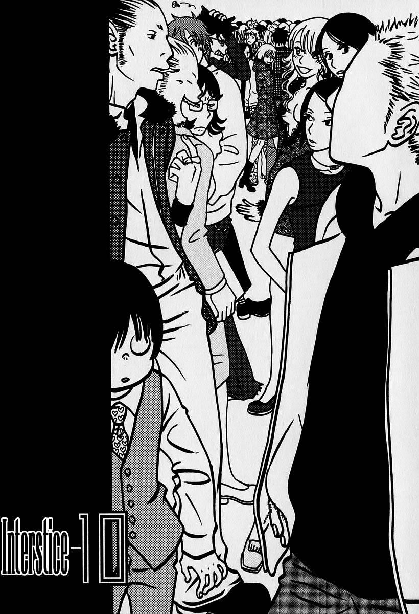 https://nine.mangadogs.com/fr_manga/pic1/18/3410/110999/3e023fa2a9193b38d4545bffde70eabf.jpg Page 1