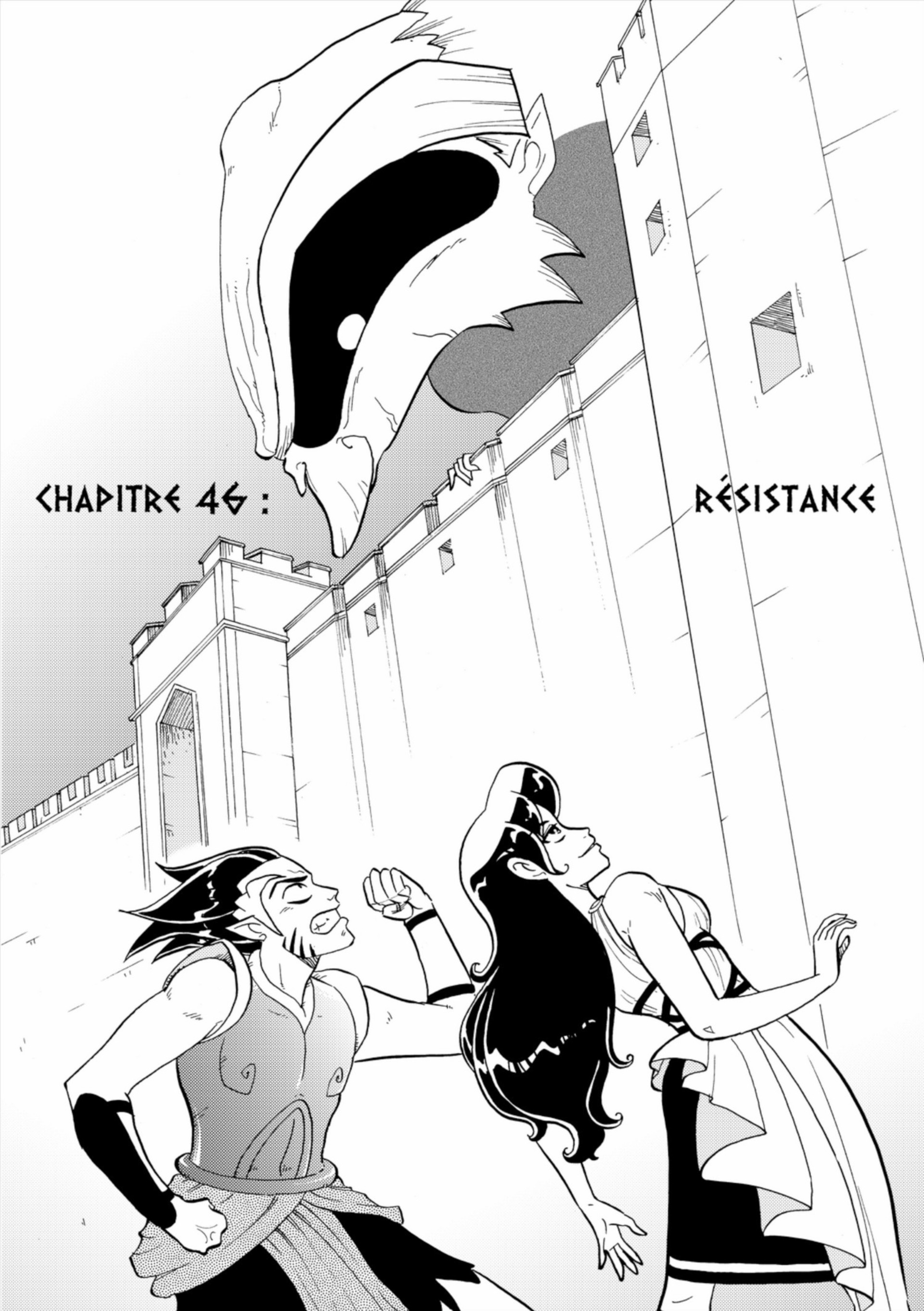 https://nine.mangadogs.com/fr_manga/pic1/19/2515/94712/SaveMePythie46VF_0_224.jpg Page 1