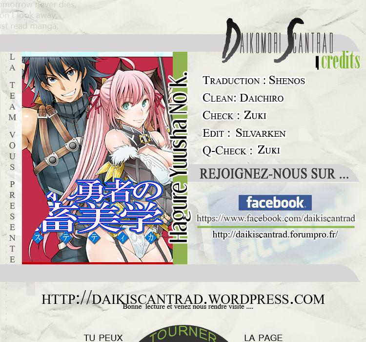 https://nine.mangadogs.com/fr_manga/pic1/19/467/27423/7cb7550aeced4811d5807ecc6b12da74.jpg Page 1