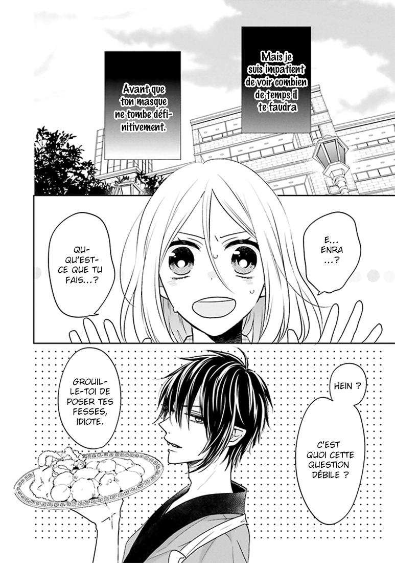 https://nine.mangadogs.com/fr_manga/pic1/21/1557/62068/JigokuNoEnra11VF_2_414.jpg Page 3