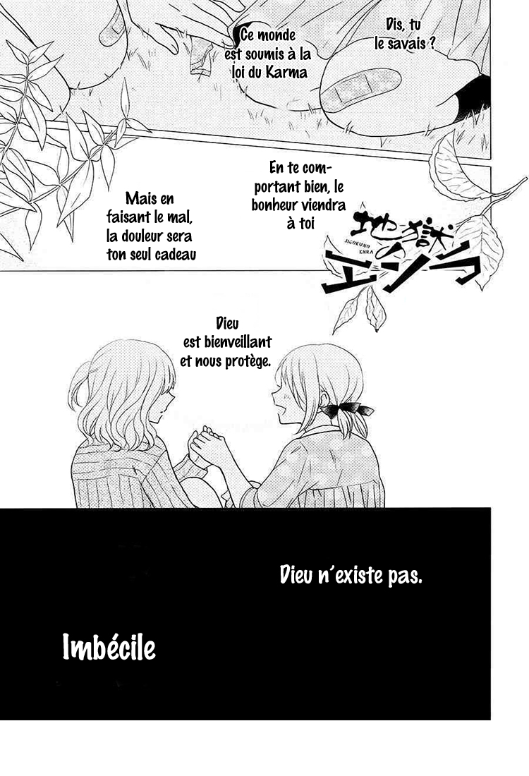 https://nine.mangadogs.com/fr_manga/pic1/21/1557/62069/JigokuNoEnra12VF_0_688.jpg Page 1