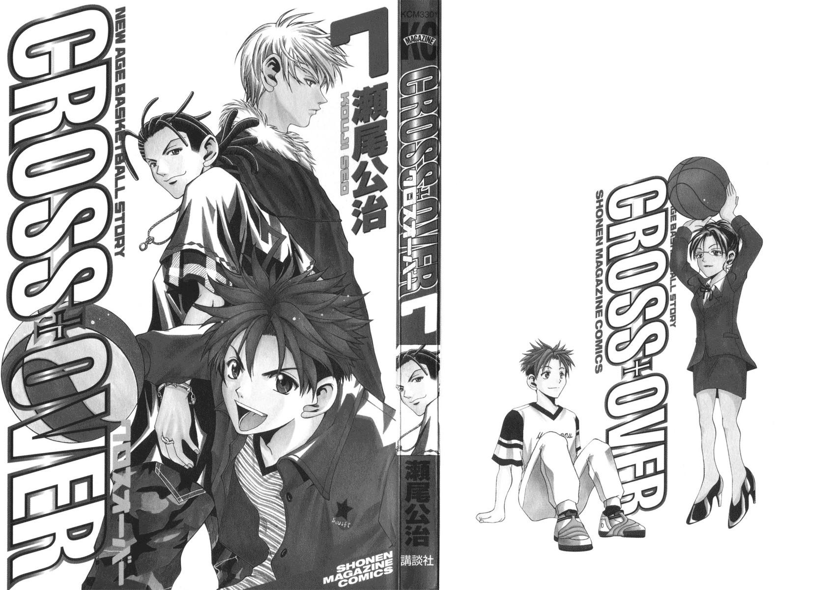 https://nine.mangadogs.com/fr_manga/pic1/21/2197/76716/CrossOverVolume7VF_0_69.jpg Page 1