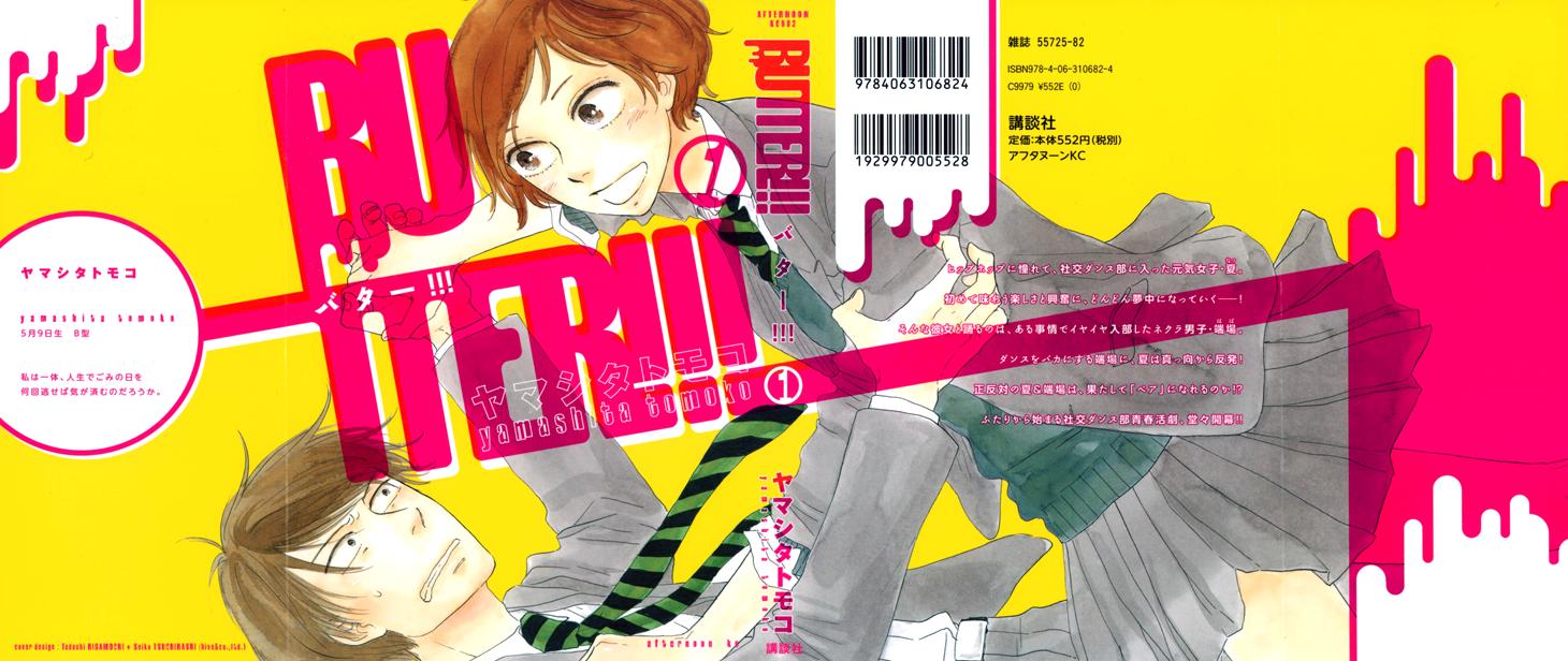https://nine.mangadogs.com/fr_manga/pic1/21/2325/78078/Butter1VF_0_601.png Page 1