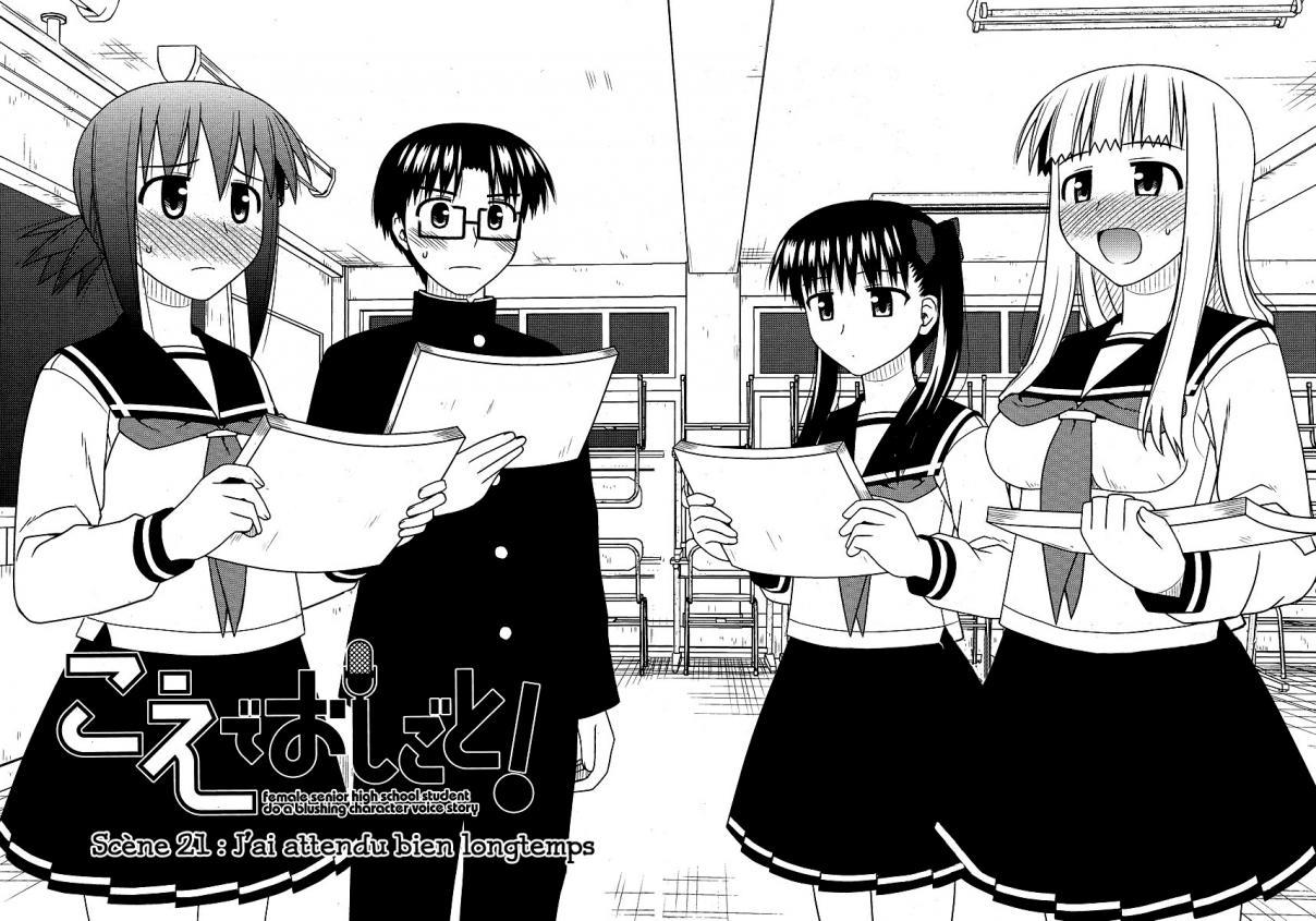 https://nine.mangadogs.com/fr_manga/pic1/21/3669/113486/b59daa00d1e1374bd65a69362493b380.jpg Page 2