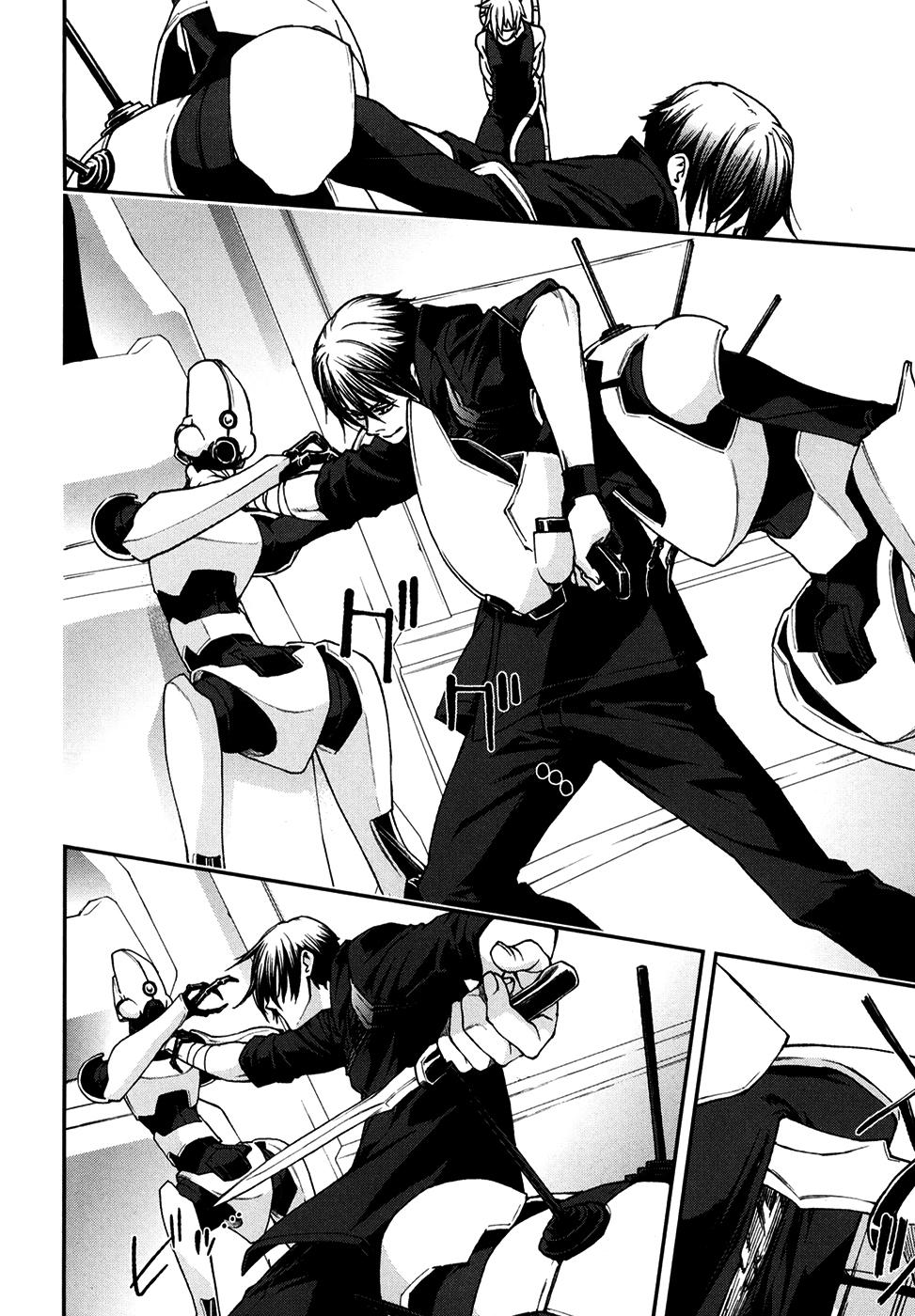 https://nine.mangadogs.com/fr_manga/pic1/21/533/30205/MotherKeeper72VF_1_629.jpg Page 2