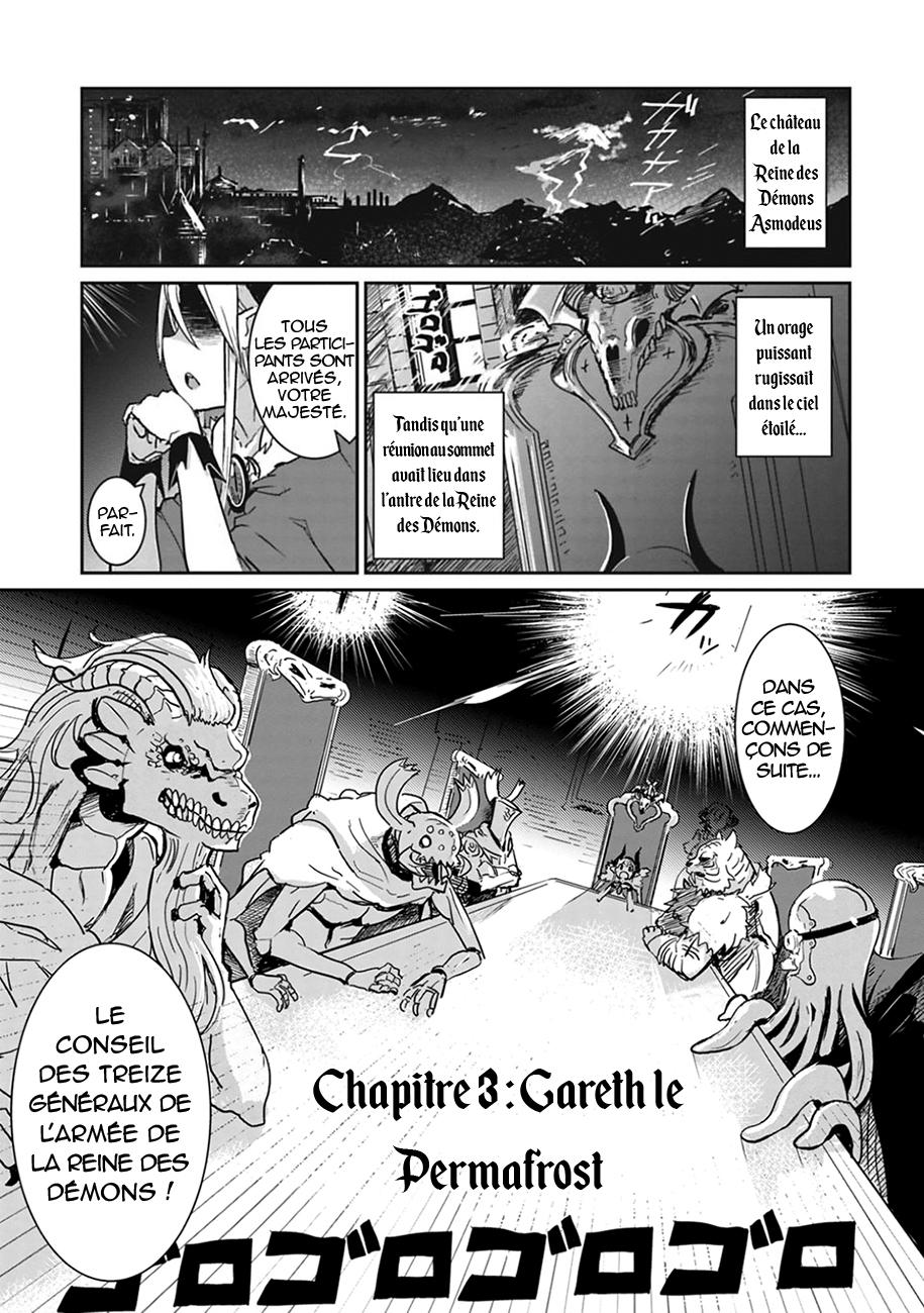 https://nine.mangadogs.com/fr_manga/pic1/21/917/43250/NakanaideMaouchanChapitre3_1_331.png Page 2