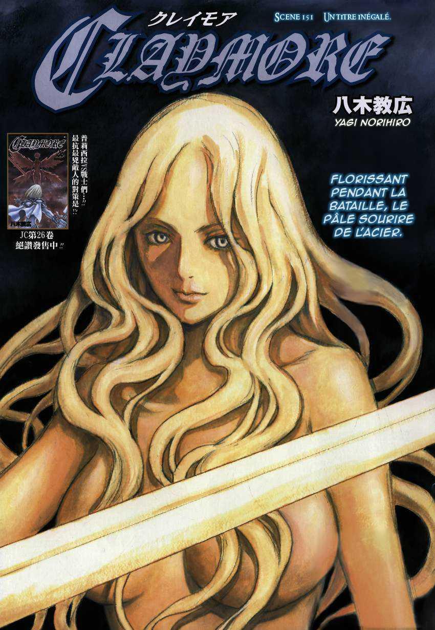 https://nine.mangadogs.com/fr_manga/pic1/22/214/13160/Claymore151VF_0_570.jpg Page 1