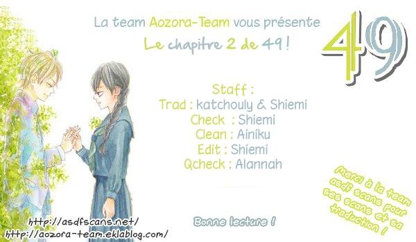 https://nine.mangadogs.com/fr_manga/pic1/22/790/37457/10ceadfa10eb9e86a3a466f800fe7220.jpg Page 1