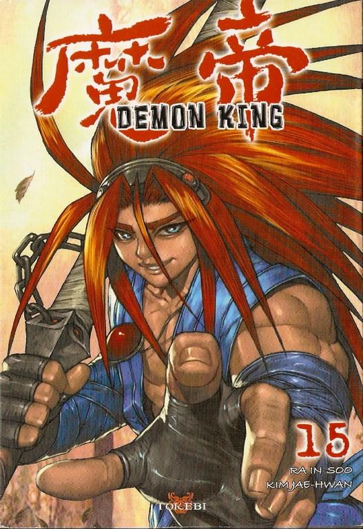 https://nine.mangadogs.com/fr_manga/pic1/23/1815/71107/DemonKingVolume15VF_0_672.jpg Page 1