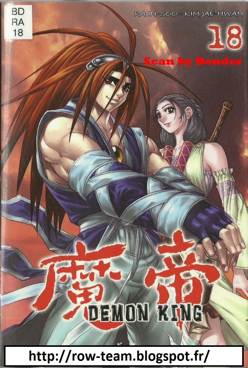 https://nine.mangadogs.com/fr_manga/pic1/23/1815/71110/DemonKingVolume18VF_0_499.jpg Page 1