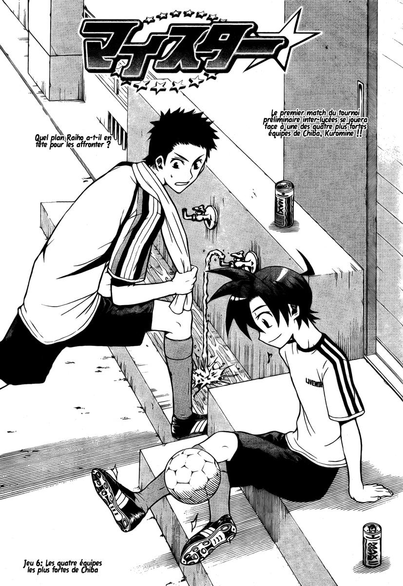 https://nine.mangadogs.com/fr_manga/pic1/23/2391/78748/Meister6VF_0_597.jpg Page 1