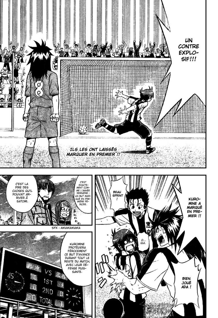 https://nine.mangadogs.com/fr_manga/pic1/23/2391/78751/Meister9VF_0_601.jpg Page 1