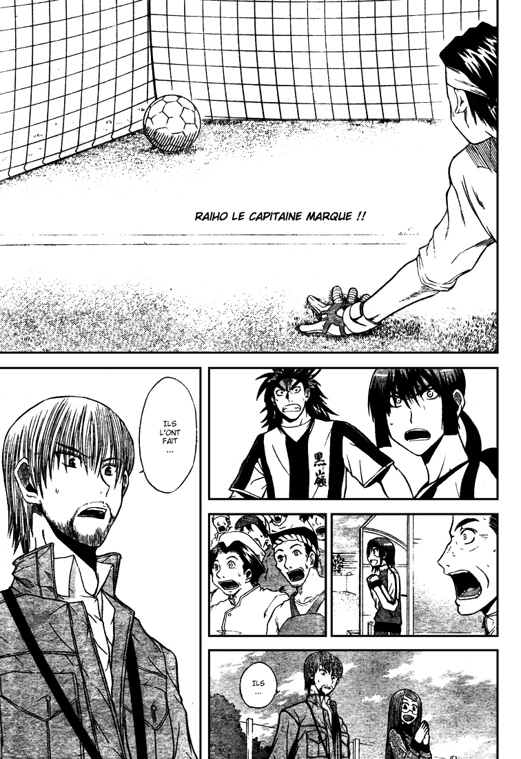 https://nine.mangadogs.com/fr_manga/pic1/23/2391/78752/Meister10VF_0_11.jpg Page 1