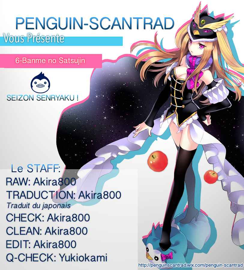 https://nine.mangadogs.com/fr_manga/pic1/23/791/37467/4ea8d10bc96d89204fc38465b411cbc1.jpg Page 1