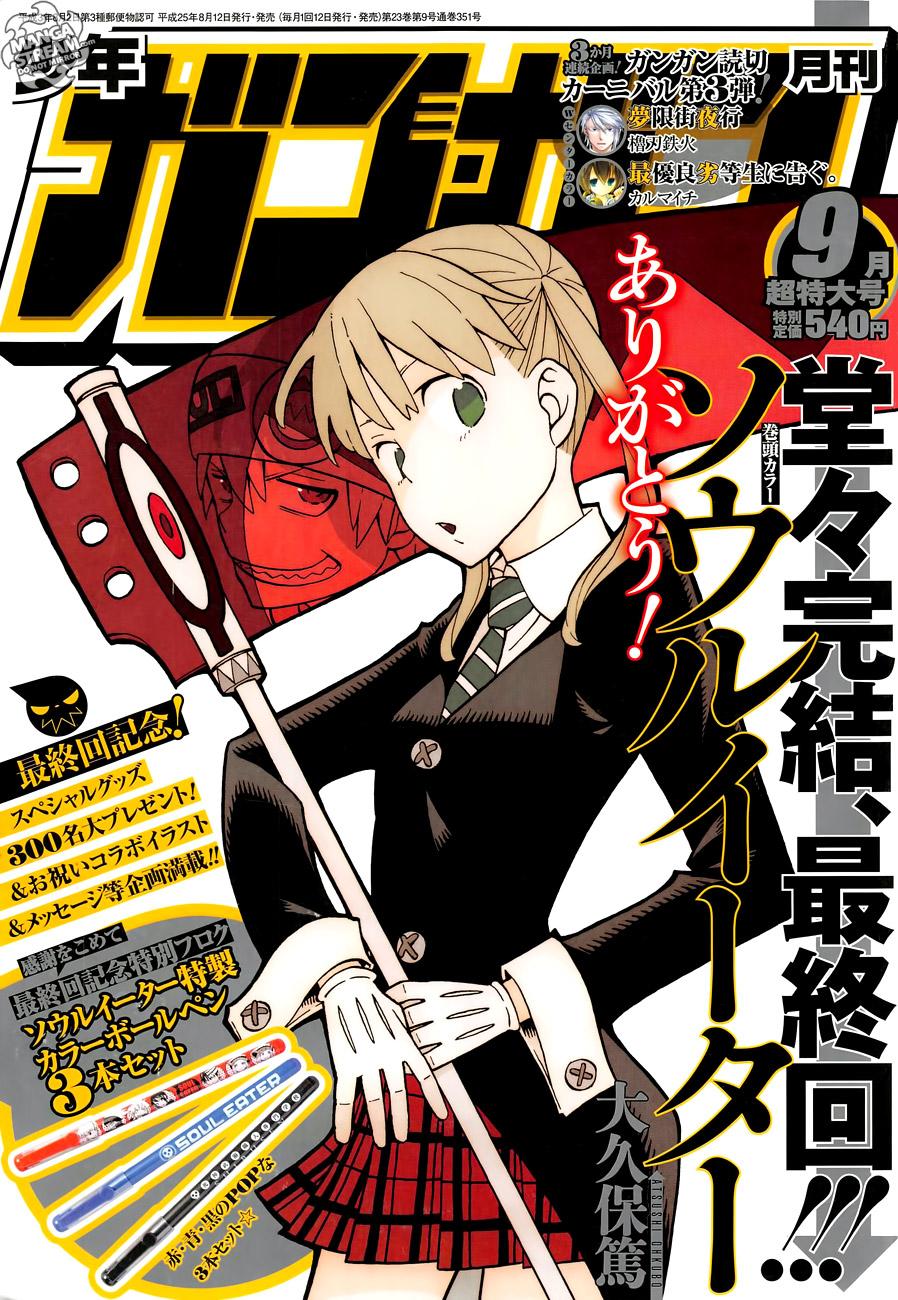 https://nine.mangadogs.com/fr_manga/pic1/24/152/7296/SoulEater113VF_0_611.jpg Page 1