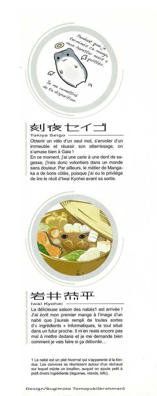 https://nine.mangadogs.com/fr_manga/pic1/24/1688/69431/OzVolume1VF_1_568.jpg Page 2