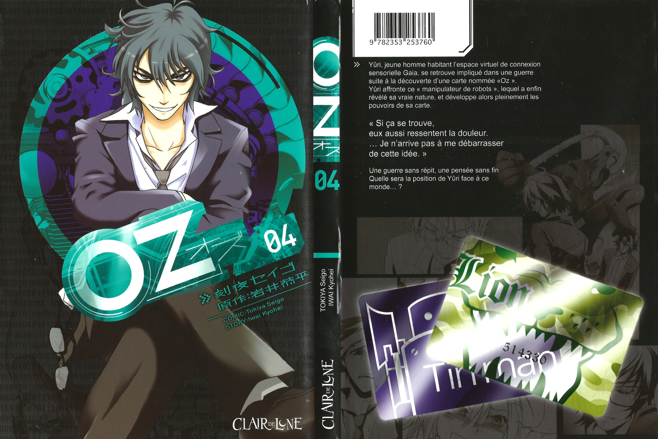 https://nine.mangadogs.com/fr_manga/pic1/24/1688/69434/OzVolume4VF_0_447.jpg Page 1