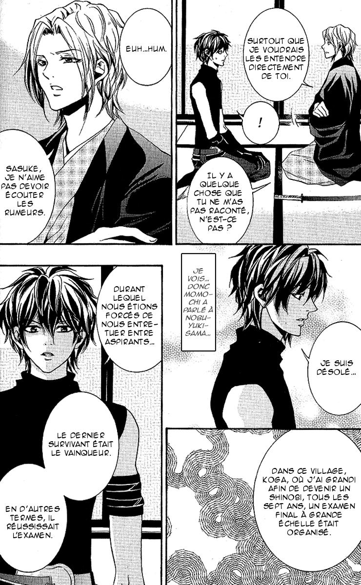 https://nine.mangadogs.com/fr_manga/pic1/24/728/61652/HayabusaSanadaDengekichou1_1_188.jpg Page 2