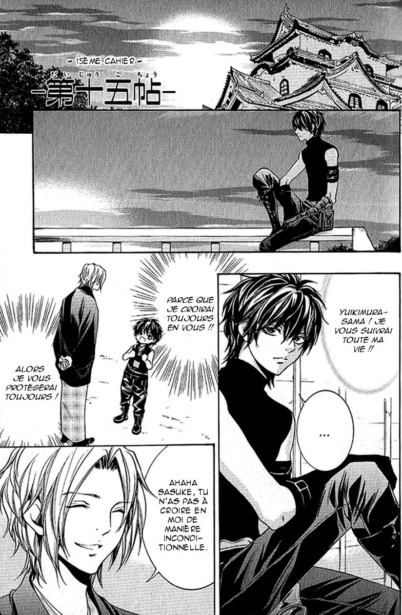 https://nine.mangadogs.com/fr_manga/pic1/24/728/61655/HayabusaSanadaDengekichou1_0_22.jpg Page 1