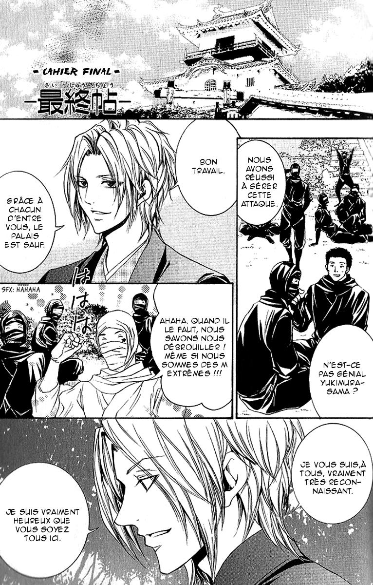 https://nine.mangadogs.com/fr_manga/pic1/24/728/61657/HayabusaSanadaDengekichou1_0_566.jpg Page 1