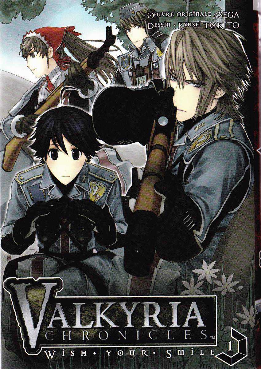 Valkyria Chronicles Wish Your Smiles Volume 1 VF