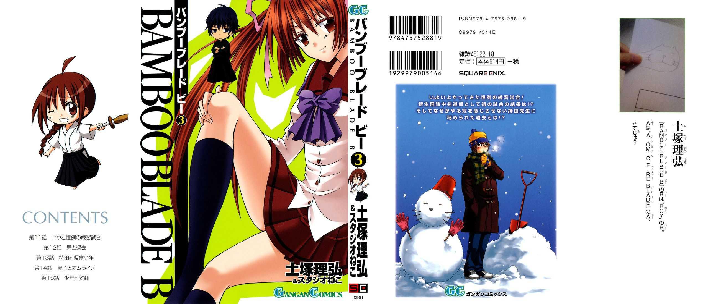 https://nine.mangadogs.com/fr_manga/pic1/25/537/30353/BambooBladeB11VF_0_664.jpg Page 1