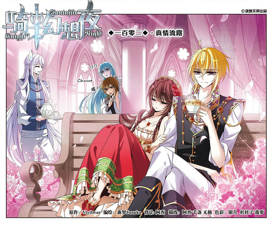 https://nine.mangadogs.com/fr_manga/pic1/26/1626/64574/QishiHuanxiangYe102VF_0_211.jpg Page 1