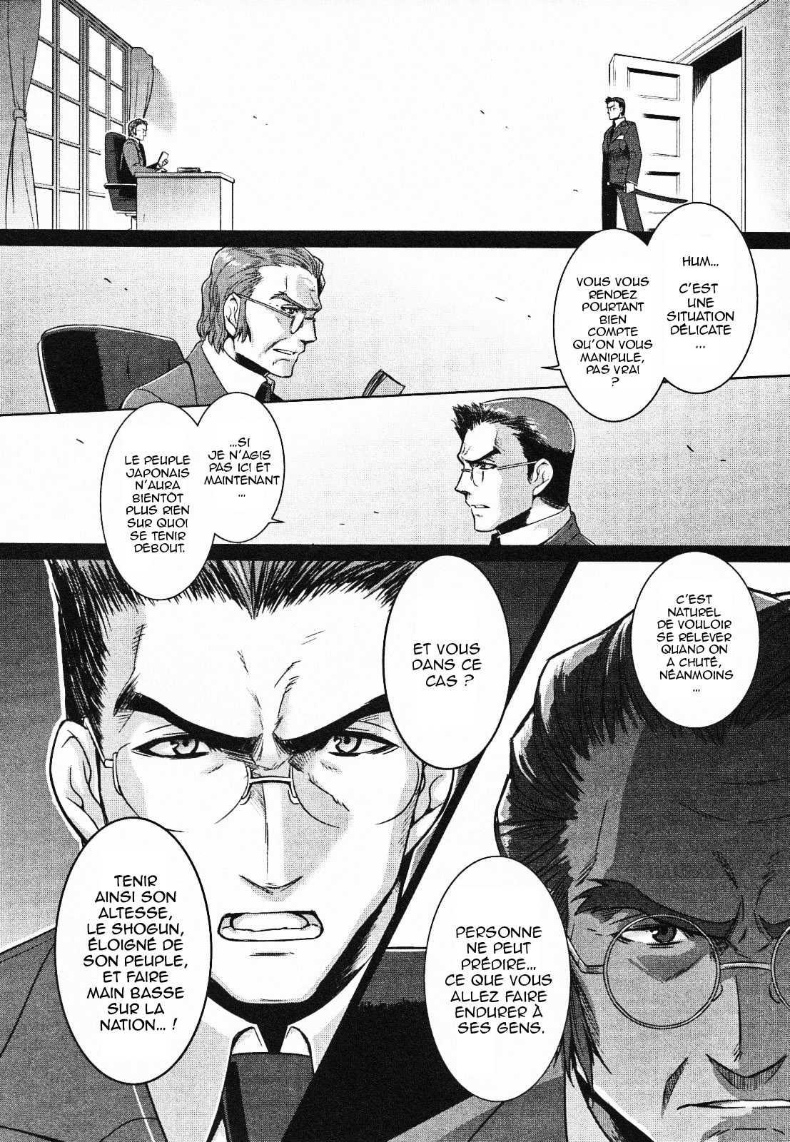 https://nine.mangadogs.com/fr_manga/pic1/26/538/30421/MuvluvAlternative21VF_1_473.jpg Page 2