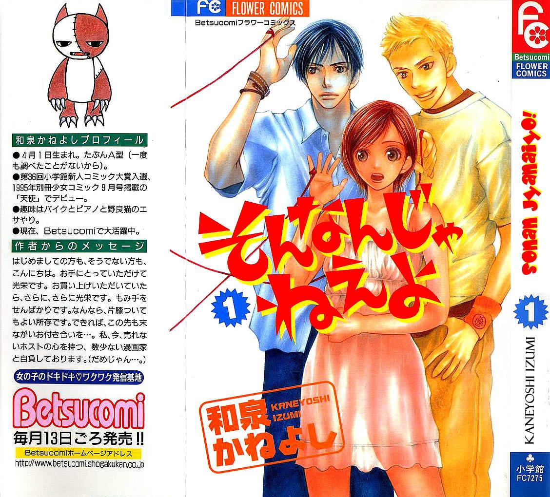 https://nine.mangadogs.com/fr_manga/pic1/27/3291/110704/98b73eba931599d14d3f137f94a98a33.jpg Page 1