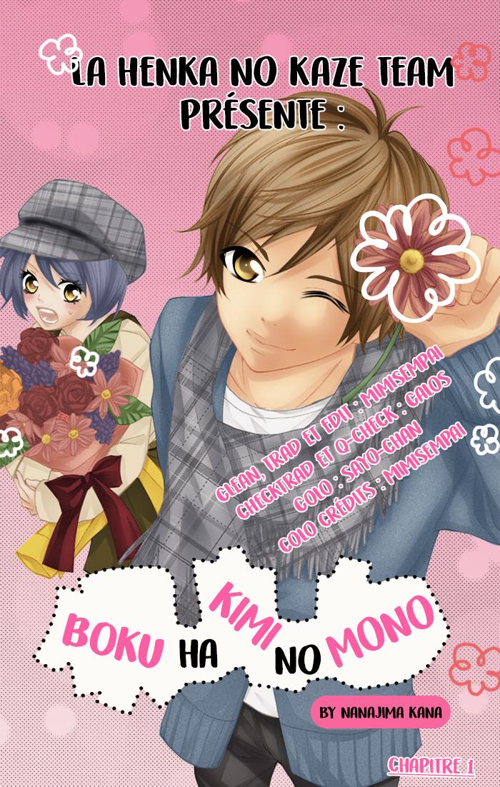 https://nine.mangadogs.com/fr_manga/pic1/28/1180/49553/b59f62d4f82cdf25cd152c3213afbf2d.jpg Page 1