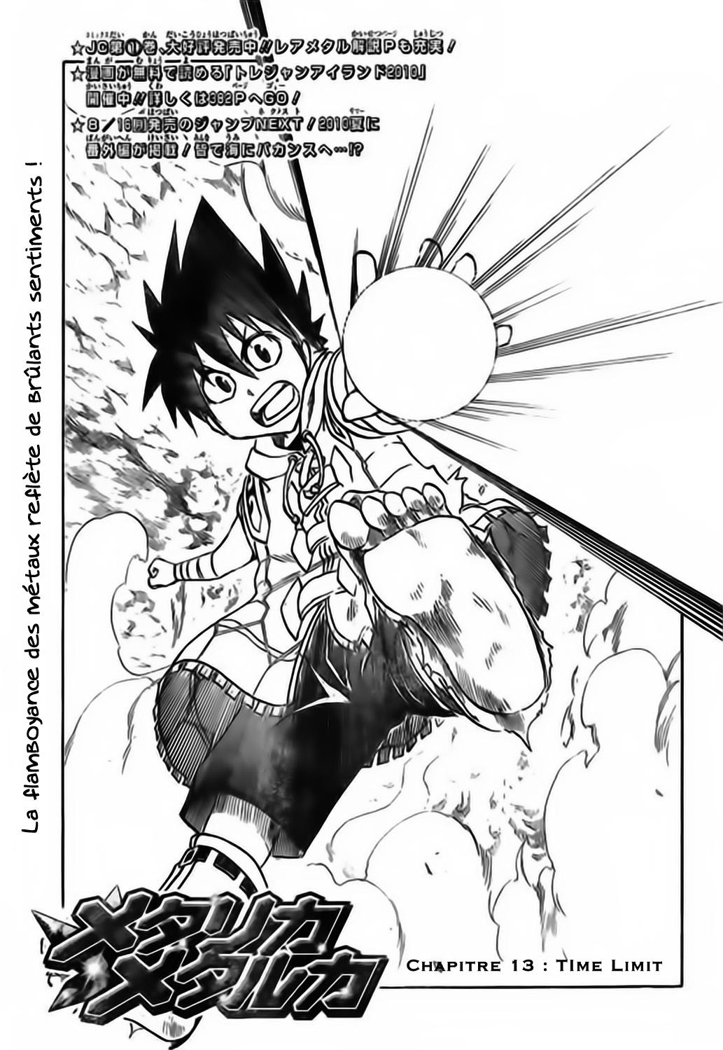 https://nine.mangadogs.com/fr_manga/pic1/28/284/18774/MetallicaMetalluca13VF_0_702.jpg Page 1