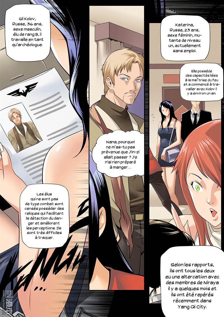https://nine.mangadogs.com/fr_manga/pic1/29/1565/62571/NiLuoYaNiraya12VF_1_54.jpg Page 2