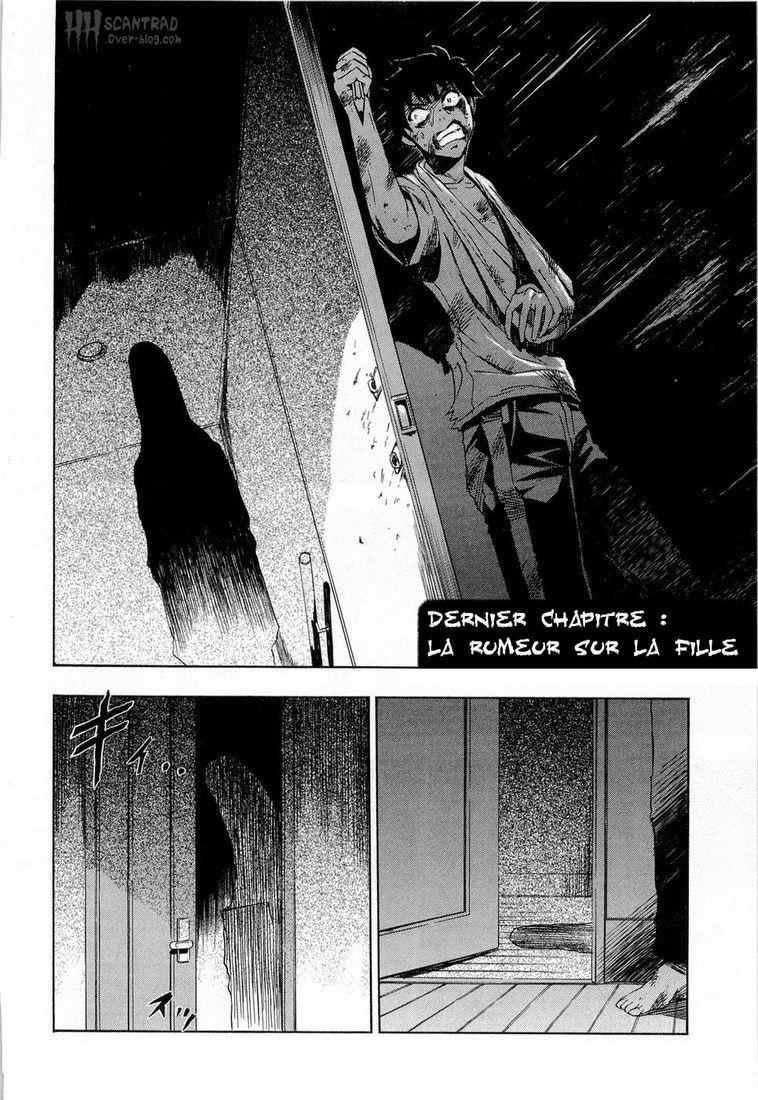 https://nine.mangadogs.com/fr_manga/pic1/3/1027/46331/Ibitsu13VF_1_818.jpg Page 2