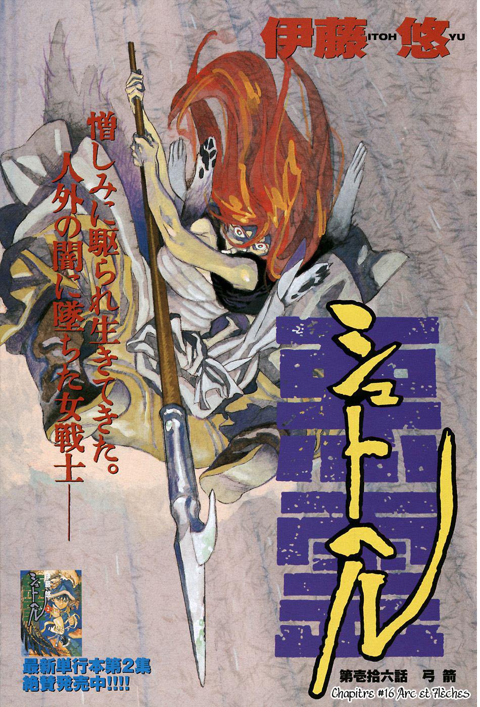 https://nine.mangadogs.com/fr_manga/pic1/30/1118/48288/ShutHell16VF_0_204.jpg Page 1