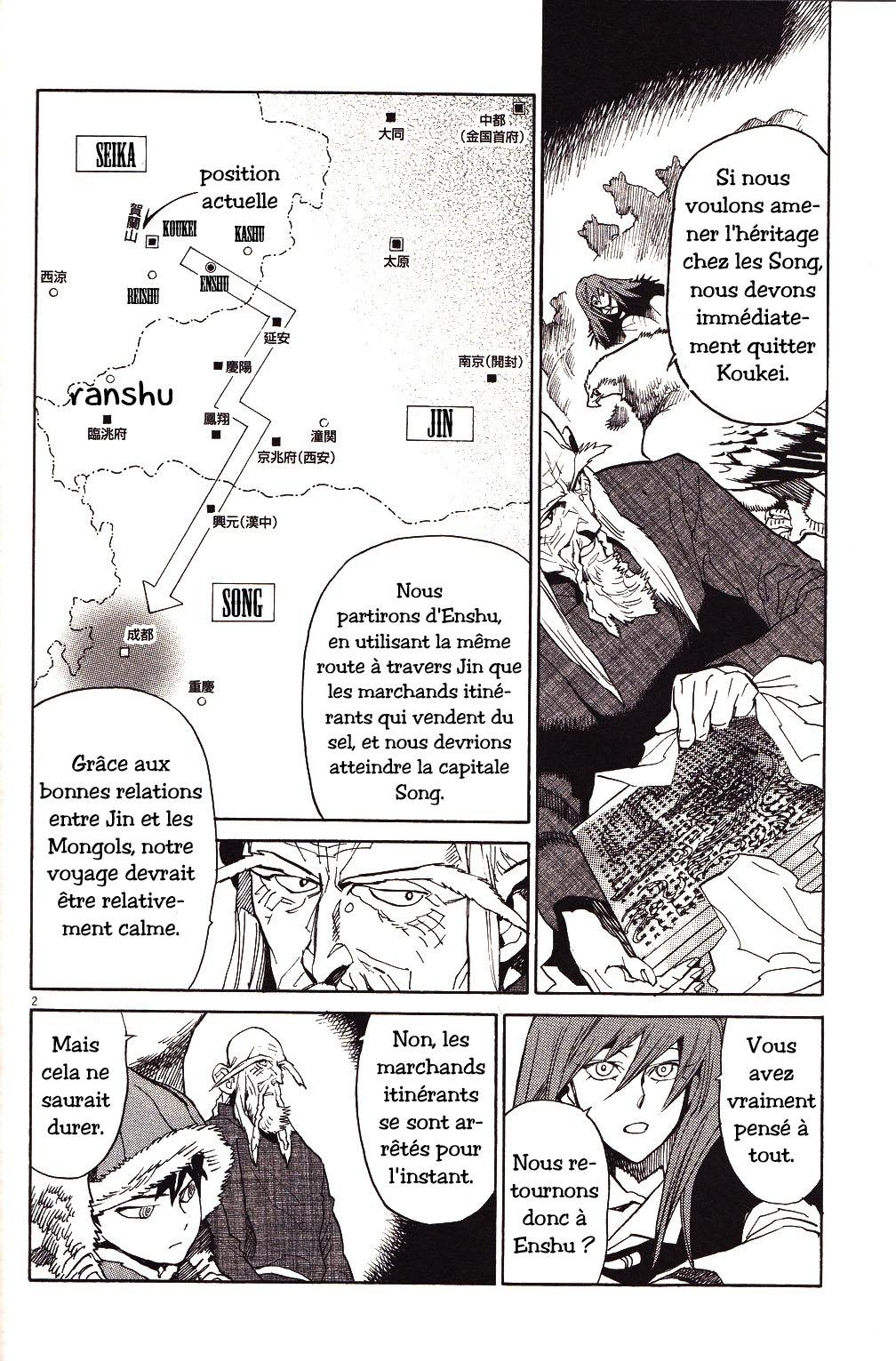 https://nine.mangadogs.com/fr_manga/pic1/30/1118/48293/ShutHell21VF_1_951.jpg Page 2